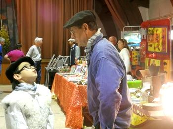 LE PORGE loisirs EXPO artisanale PORTRAITS CO
